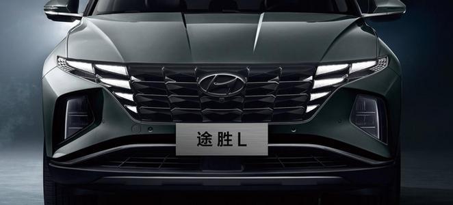 北京现代第五代途胜L开启预售